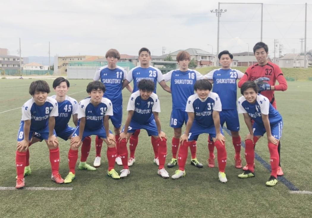 サッカー 東海 部 大学 学園