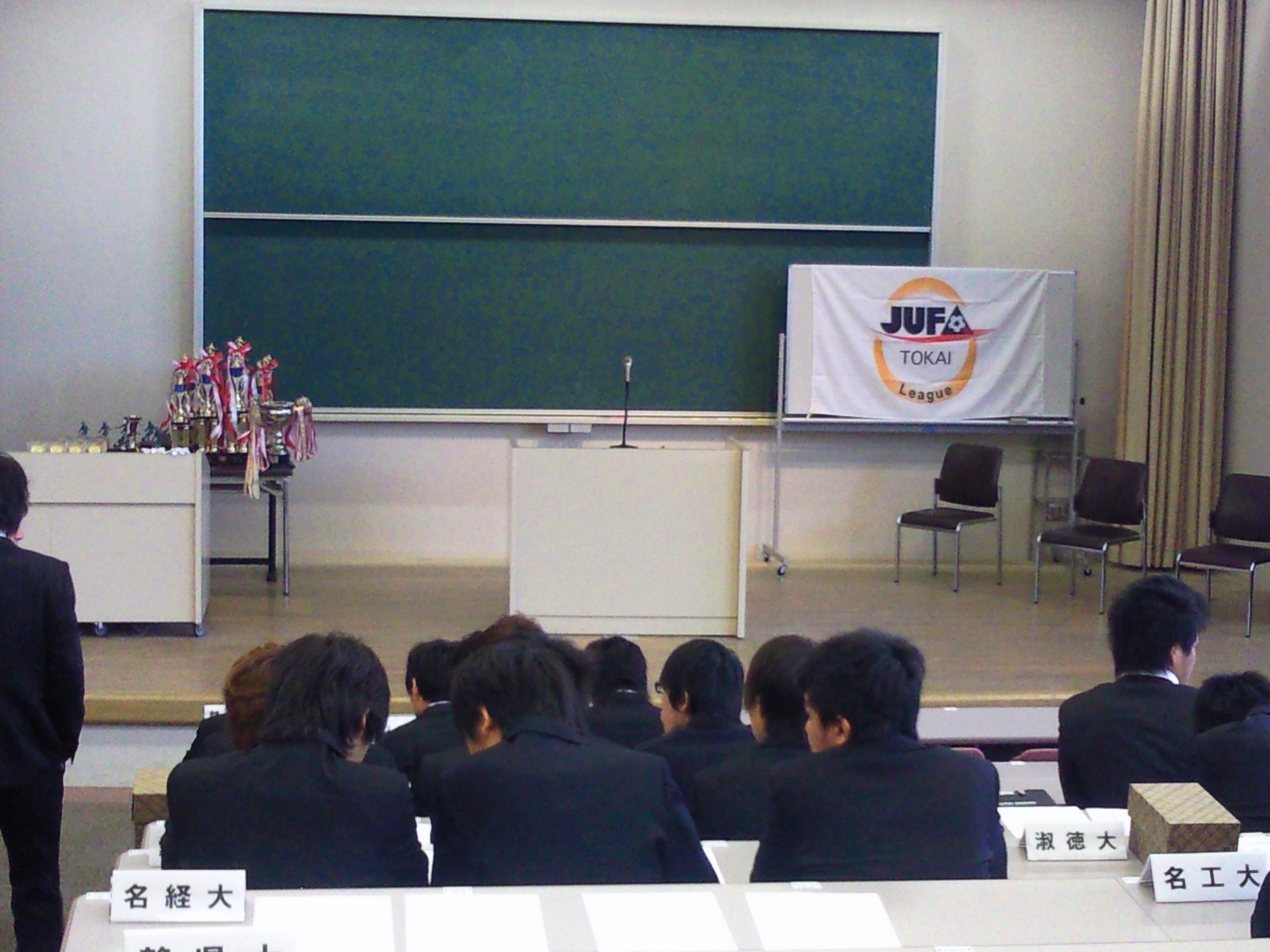 愛知 淑徳 大学 卒業 式 2020